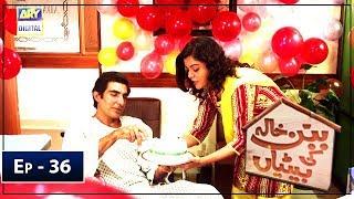 Babban Khala Ki Betiyan Episode 36 -  14th March 2019 - ARY Digital Drama