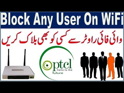 How To Block Any User On WiFi In Ptcl Router |Urdu/Hindi|
