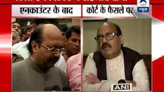 Watch: Amar Singh on Batla House encounter case