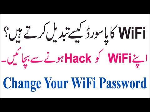 how to change wifi password in Hindi / Urdu.