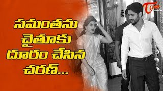 No Communication Between Samantha and Nagachaitanya !