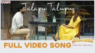 Talapu Talupu Video Song | Brochevarevarura Songs |Satyadev, Nivetha Pethuraj