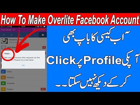 How To Make Overlite/Overload Facebook Account Within One Click - 100% Working Method 2018