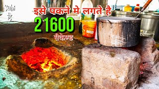 Shudh Desi Asli Highway Dhaba | Chulhe wali Dal Tadka | Street Food India