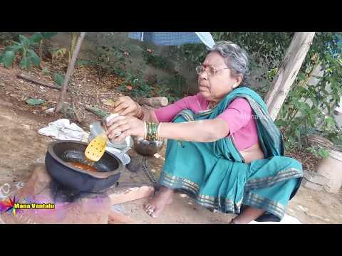 My Grandmather's Cooking in Chicken Gizzard  in my village