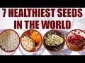 7 Healthiest seeds & Health benefits; Check out here | Boldsky