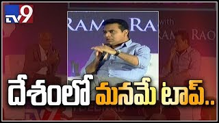 Hyderabad Is The Best City For It Businesses - Ktr - Tv9