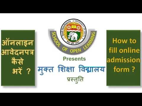 SOL ADMISSION PROCESS VIDEO 2016-17