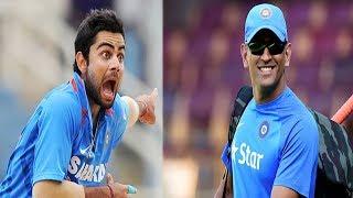 Fans Want Dhoni Back As Indian Captain Instead Of Virat Kohli, Remove Kohli, Bring Dhoni Back