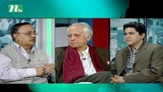 Ei Somoy এই সময় | Episode 2229 |Talk Show | News & Current Affairs