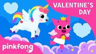 I Love You! | Valentine