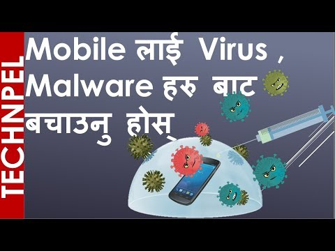How To Remove Virus & Fix Errors On Any Android Device- How to Remove Virus on mobile [in nepali]