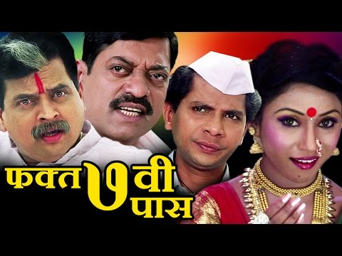 Xxx Mp4 Fakta Saatvi Pass 2012 Full Marathi Movie HD Sanjay Narvekar Sharad Ponkshe 3gp Sex