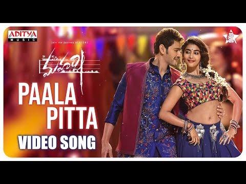 Xxx Mp4 Paalapitta Video Song Maharshi Video Songs Mahesh Babu Pooja Hegde Vamshi Paidipally 3gp Sex