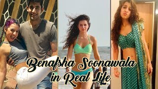 Bigg Boss 11 - Contestant | Benafsha Soonawalla Unseen Real Life Pics | Gyan Junction