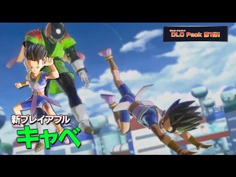JUMP FESTA 2016 DLC TRAILER (Featuring Cabba & Frost)  | Dragon Ball Xenoverse 2