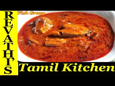 Fish Gravy|Meen Kulambu Recipe In Tamil|How To Prepare Village Style meen KulambuTamil|மீன் குழம்பு