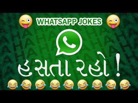Hasta Raho - Funny Gujarati Whatsapp Jokes 2018 - Indian Amazing Funny Video