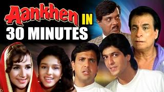 Hindi Comedy Movie | Aankhen | Showreel | Govinda | Chunky Pandey