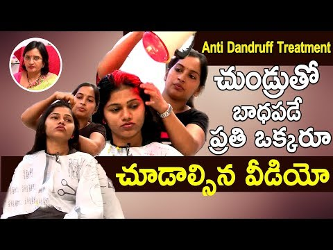Anti Dandruff Treatment at Fantaize Beauty and Health l LIVE Video With 100 Percent Results l Hai TV