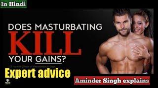 Masturbation Harmful Or Not , Is Supporter (Langot) Important?