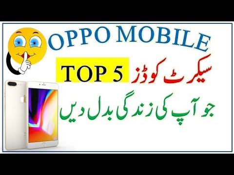 Top 5 Interesting And Amazing Oppo Mobile Secret Codes 2018 | Oppo A37 + Oppo A71|