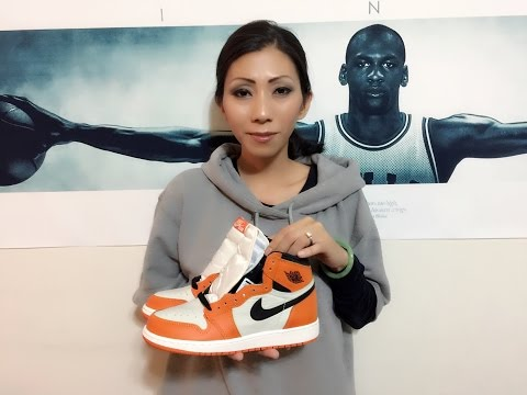 Wife's Jordan Retro 1 reverse sbb unbox and on feet review