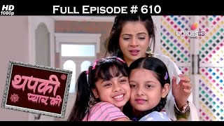 Thapki Pyar Ki - 16th March 2017 - थपकी प्यार की - Full Episode HD