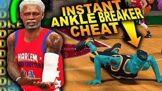 200 OVERALL Cheat UNCLE DREW Is In SPACE JAM 2... Rare Ankle Breakers & Full Courts 3s! | DominusIV