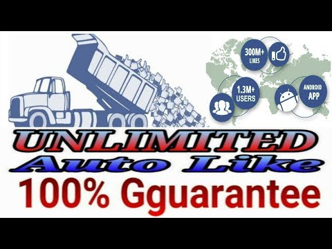 How To Get Unlimited LIKE Facebook Photos & Status। AUTO LIKER