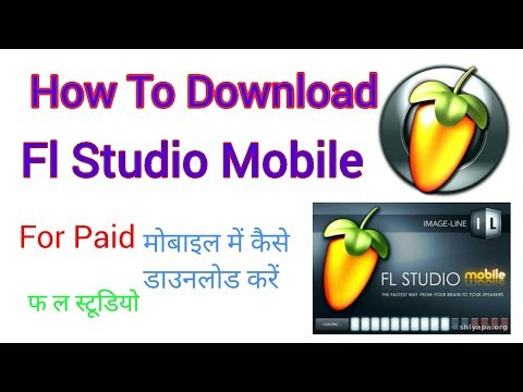 How To Download FL Studio Mobile || fl studio Kaise download Kare mobile me