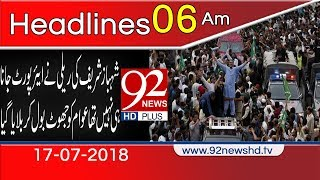 News Headlines | 6:00 AM | 17 July 2018 | 92NewsHD