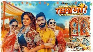 Teri Maa Song | Shamita Shetty,Manav Chhabra | Raj Kundra | Dolly Sidhu, Roop Sidhu | B Praak |Jaani