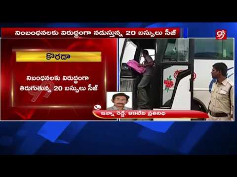 RTO Seizes No Fitness Certificate Buses In Ranga Reddy || #99Tv