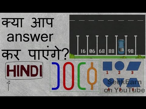 #11 | Simple Questions That Will Trick You |  Weekly Series in Hindi  by SeekEarn