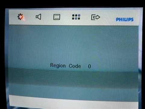 Change a Phillips DVP5990 to Region 0