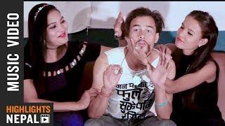 I Am Play Boy   New Nepali Pop Song 2017/2074   Amrit Bohora, Paschimeli Raja (Mohan)