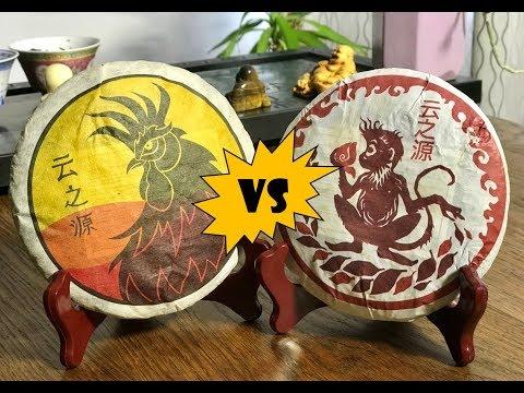 Yunnan Sourcing Immortal Monkey vs Rooster King Ripe Puerh Tea Cake