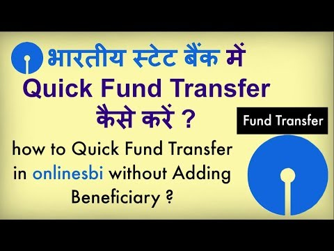 how to Quick transfer in sbi internet banking ? fund transfer online sbi without adding beneficiary.
