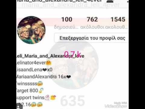 My instagram fanpage 😋
