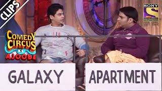 Kapil & Siddharth As Khan Brothers | Comedy Circus Ke Ajoobe