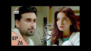 Rasm-e-Duniya - Episode 26 - 31st July 2017 - ARY Digital Drama