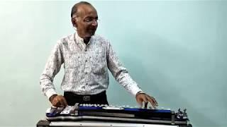Choli K Piche Kya Hai Cover On Banjo dedicated To Laxmikant Pyarelal By Ustad Yusuf Darbar/