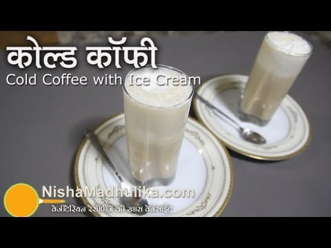 Cold Coffee Recipe - Iced Coffee Recipe with Ice Cream
