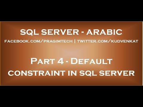 Default constraint in sql server in arabic