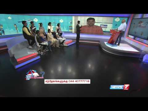Enna Padikalam Engu Padikalam: How to pick your dream career?