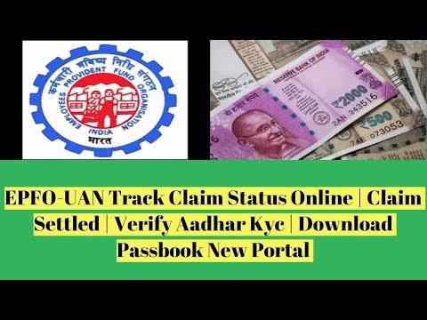 EPFO-UAN Track Claim Status Online Claim Settled | Verify Aadhar Kyc | Download Passbook New Portal