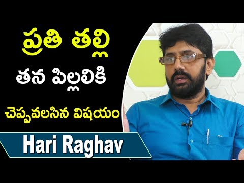 Every Mother  Must Tell  These Things To their Children || | Dr Hari Raghav || DOctors Tv