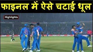 Ind Vs Ban 3rd T20 Highlights : India Won by 30 Runs | Headlines Sports