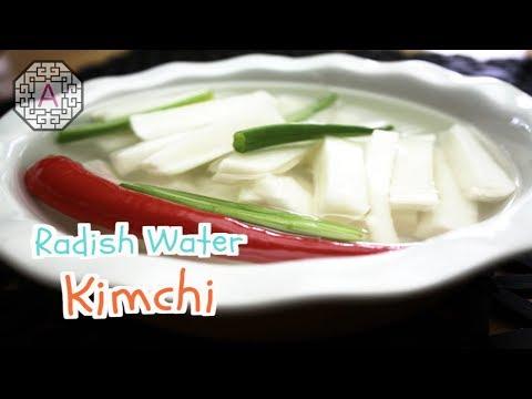 【Korean Food】 Radish Water Kimchi (동치미)